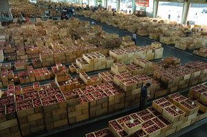 津軽りんご市場